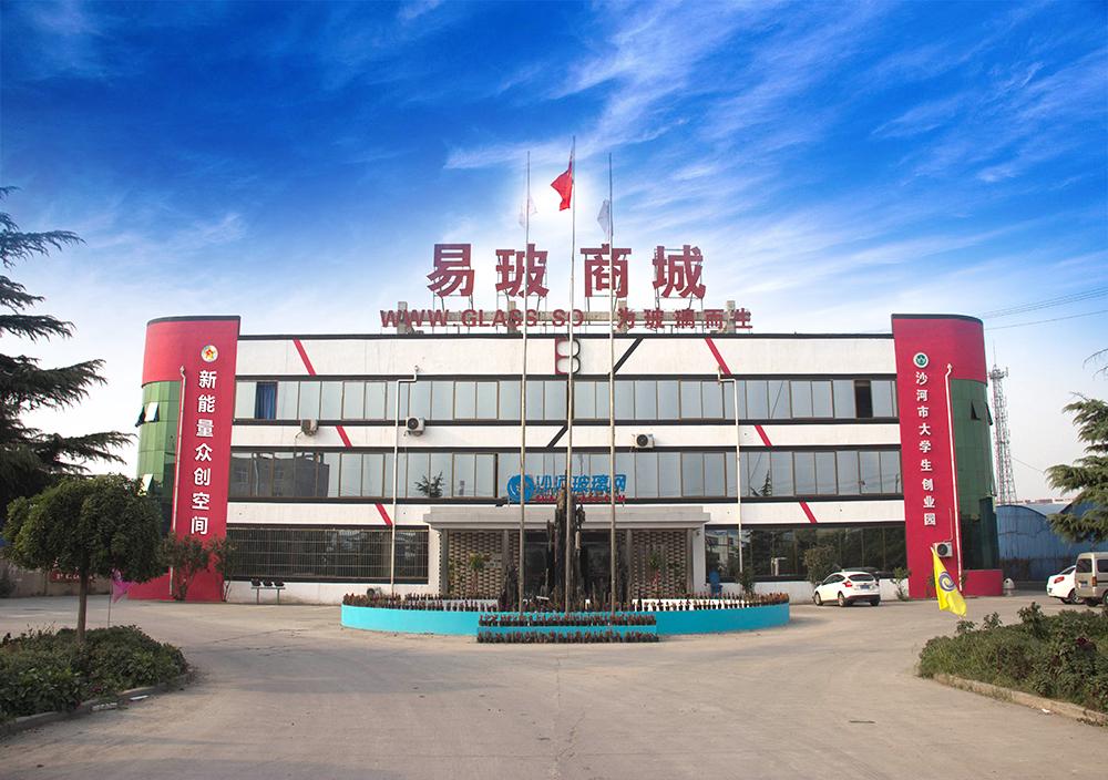 河北瑞迪网络技术服务有限公司