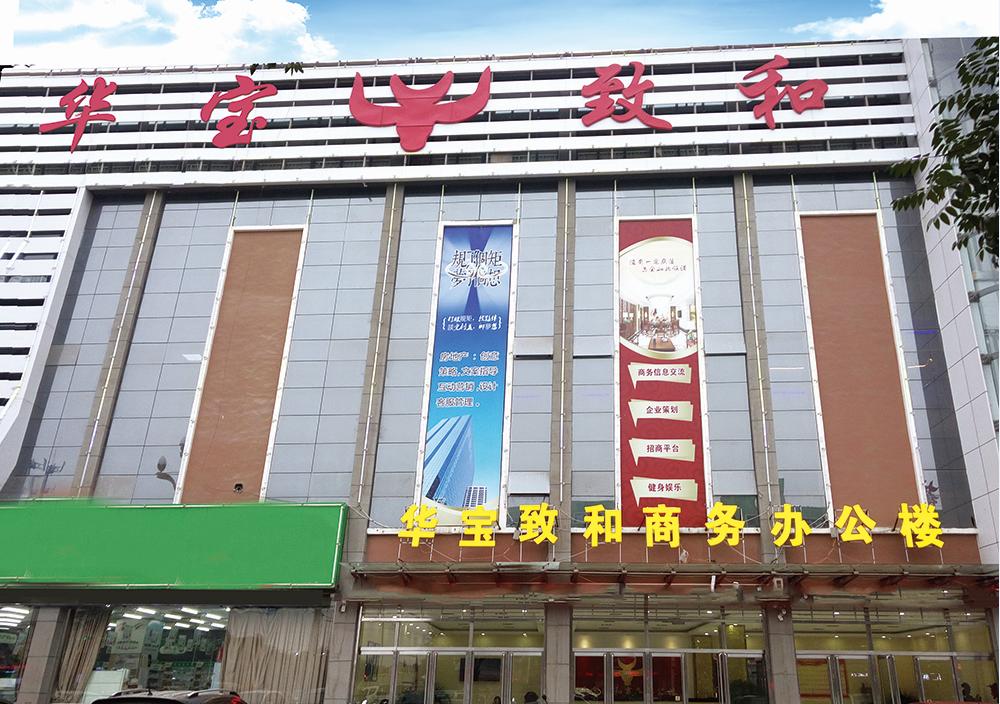 清河县巨为电子商务有限公司