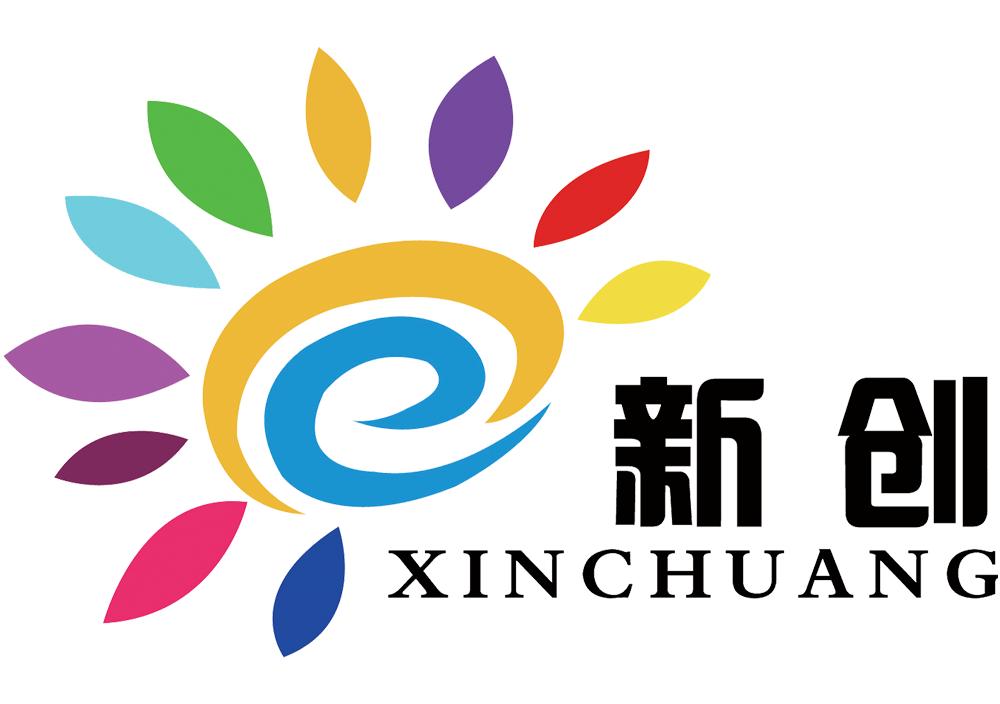 清河县新创电子商务有限公司