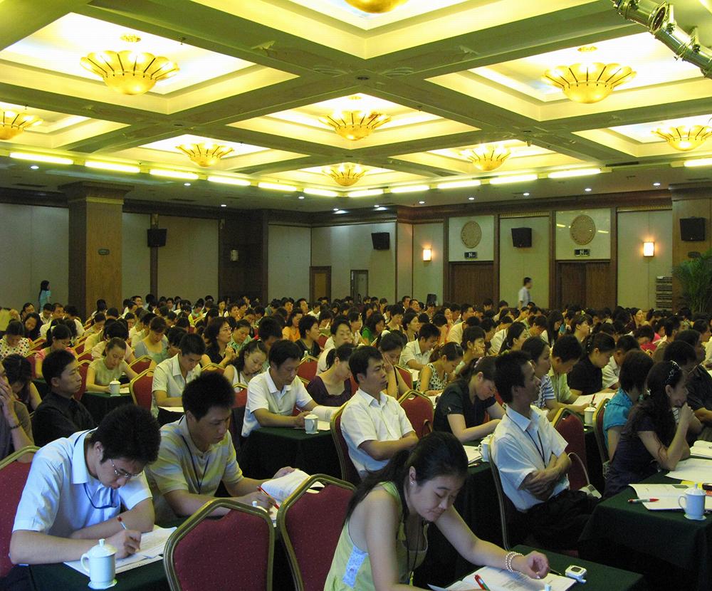 青川电商年交易突破亿元 线上销售额达4500万