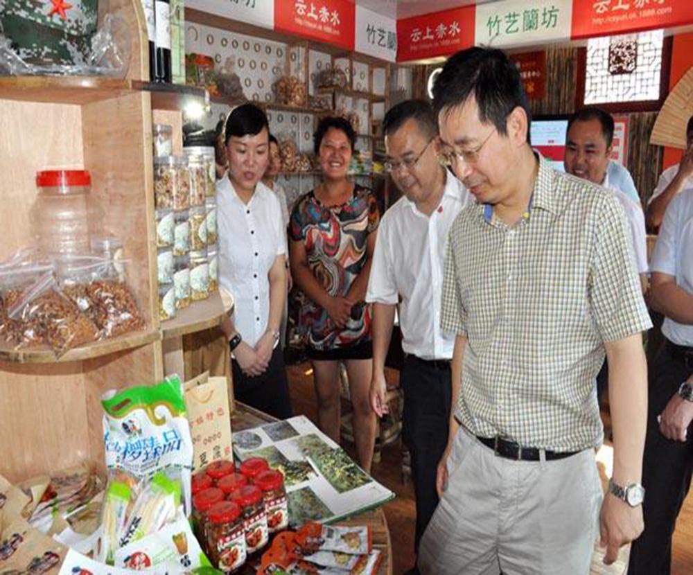 贵州委员建言:培养农村电商助力黔货出山