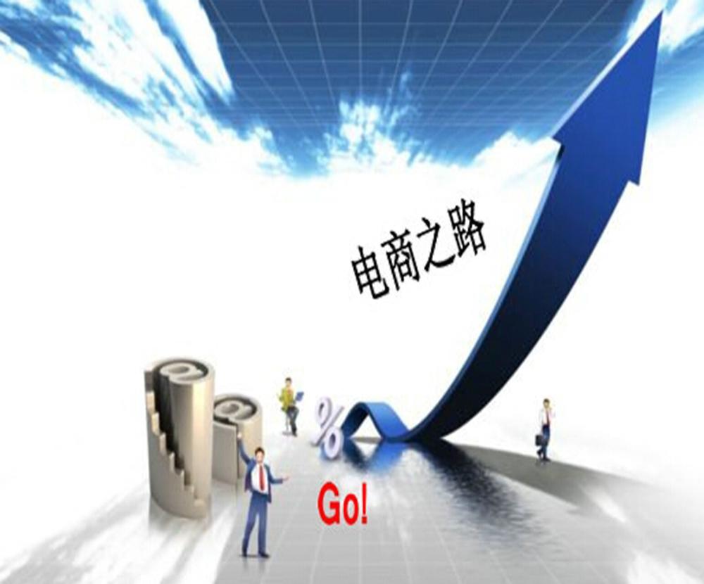 海南青年农村电商大赛落幕