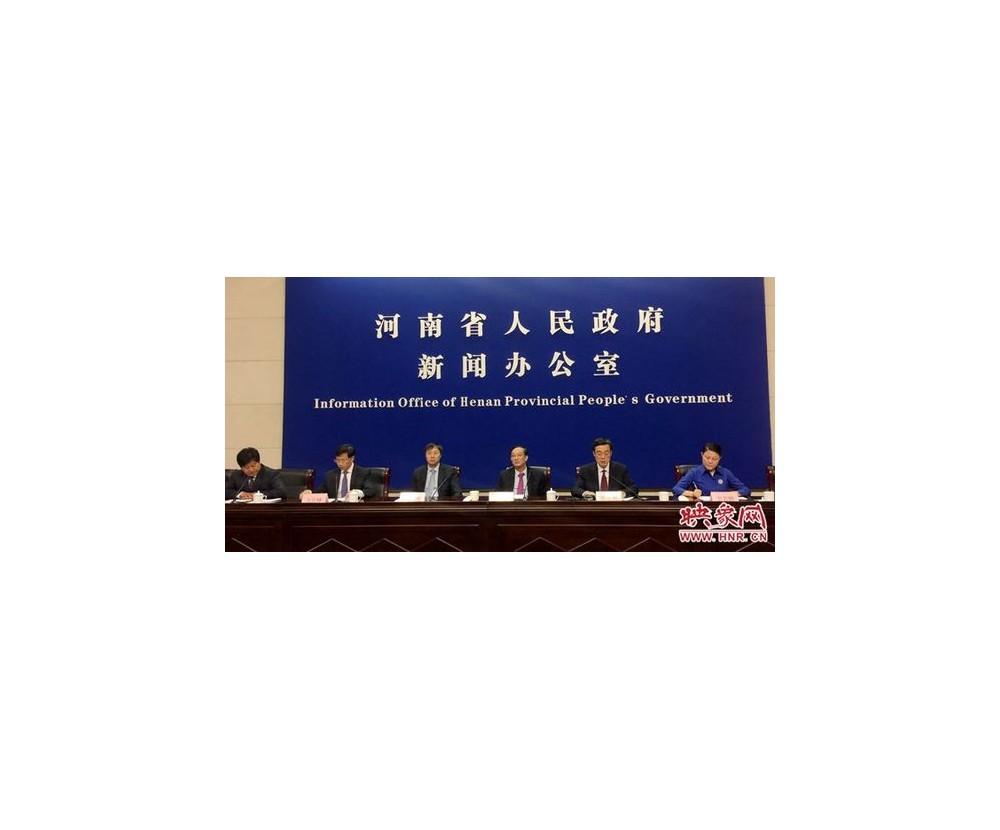 第二届全球跨境电子商务大会落幕